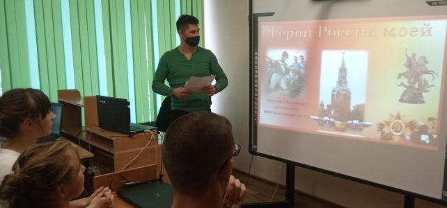 В МКОУ Большекнышинской СОШ прошла акция «Герои России».