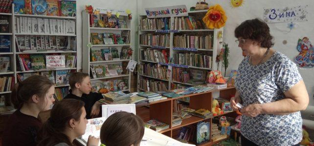 Большекнышинская поселенческая библиотека
