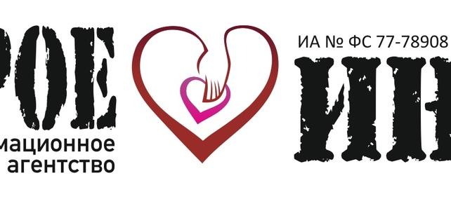 III Всероссийский конкурс детских рисунков «ДЕТИ ЗА МИР БЕЗ ВОЙНЫ!»